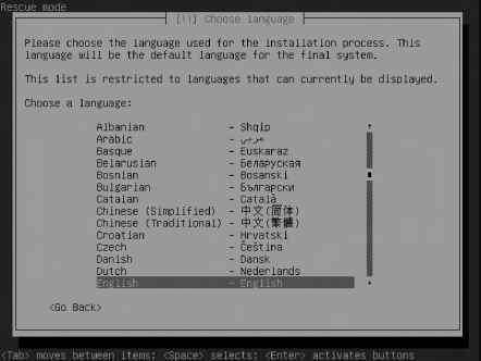 The Installation CD Rescue Mode - Ubuntu Server Administration